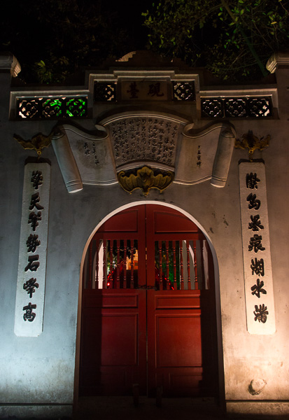 The entrance of Ngoc Son Temple