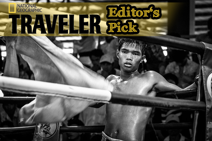 Entry National Geographic Traveler Photo Contest 2014